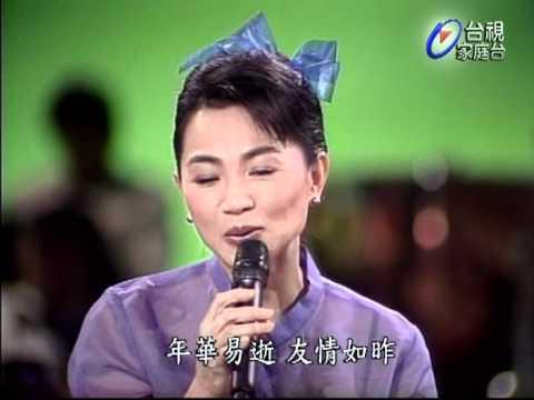 飛上彩虹-鳳飛飛/往事如昨.mpg