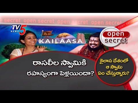 Swami Nithyananda secretly married actress Ranjitha, declared her PM of Kailasa