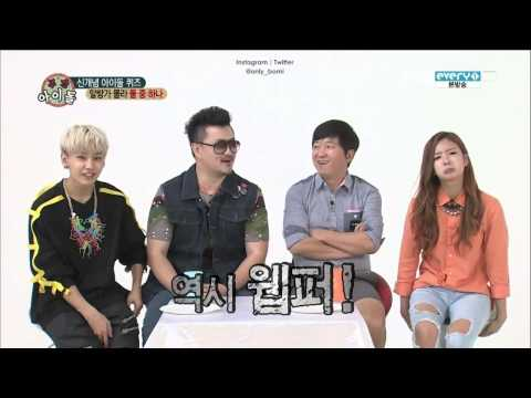 Bomi MC on Weekly Idol Funny Compilation Part 1