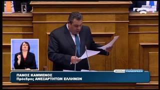 Ο Πάνος Καμμένος στη Βουλή  10/11/2013