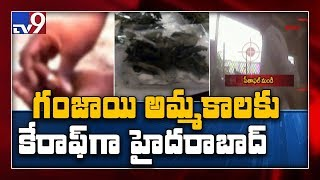 Hyderabad turns hub for drug mafia - TV9 Exclusive..