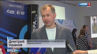 Представители бизнеса собрались в Омске на форум, чтобы покреативить
