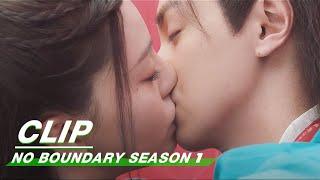 Clip: The First Kiss In Others' Wedding Ceremony | No Boundary Season 1 EP13 | 玉昭令 第一季 | iQiyi