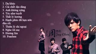 Tuyển tập những ca khúc hay nhất của Châu Kiệt Luân P1