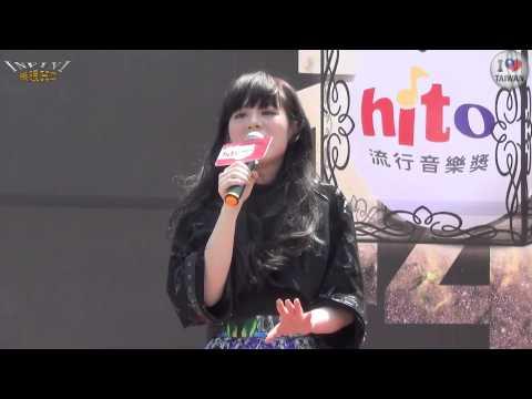 王詩安 5 Hey Boy(1080p)@Hito FM流行音樂獎最受歡迎拉票會[無限HD]