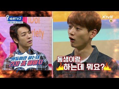 [슈퍼TV2 l 3회 예고] 불꽃대결♨ 슈퍼주니어 VS 샤이니