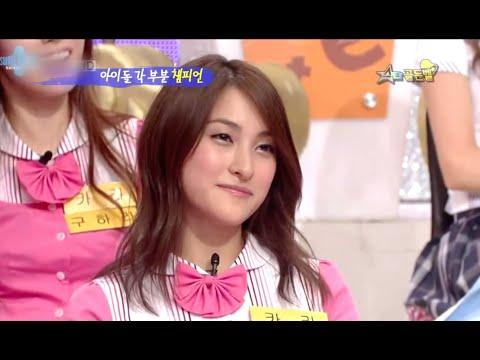 Park Gyuri | Goddess of Beauty