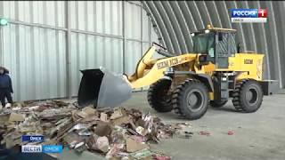 В Кировском округе Омска в тестовом режиме заработал первый мусоросортировочный завод