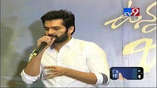 Hero Ram speech @ Vunnadhi Okate Zindagi Pre Release Event..