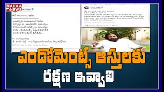 Janasena chief Pawan Kalyan demands CBI probe over missing..