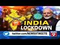 Crime rates in Bengaluru reduces due to lockdown