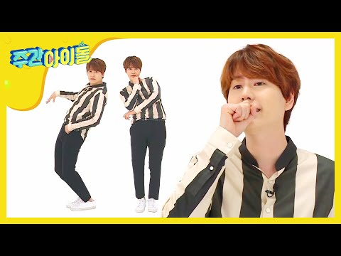 (Weekly Idol EP.278) KYUHYUN Why can not you dance?