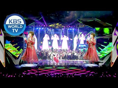 Kim Yeon Ja + All Casts - Amor Fati | 김연자 + 전 출연진 - 아모르 파티 [2018 KBS Song Festival / 2018.12.28]