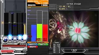 INFINITAS ☆11 MIRACLE MEETS (A) FC 正規