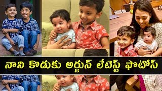 Actor Nani son Arjun's latest photos goes viral on social ..