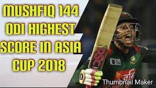 "Mushfiqur Rahim ""144 (150) Highlights  Bangladesh Vs Sri lanka in Asia Cup 2018 Full HD"