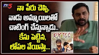 RX100 movie director Ajay Bhupathi reacts on fake casting ..