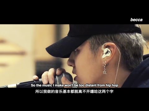 1080P [ENG SUB] 吴亦凡 Kris Wu 《BETWEEN US》  Birthday Thank-You Special For Fans