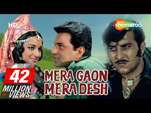Mera Gaon Mera Desh {HD} - Dharmendra - Asha Parekh - Vinod Khanna - Jayant - Old Hindi Movie