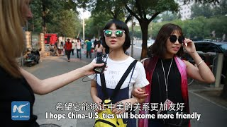 What do Chinese people think of America? 中国人怎么看美国?