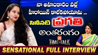 Tollywood actress Pragathi shares about her career, indust..