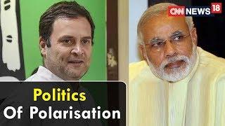 #NoHinduMuslimPolitics: Politics Of Polarisation | Epicentre | CNN News18