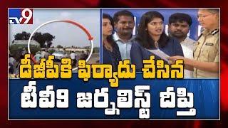 TV9 anchor Deepthi meets AP DGP, files complaint against s..