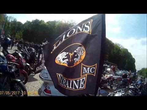 LIONS MC