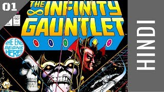 The Infinity Gauntlet | Episode 01 | SuperSuper | Avengers Infinity War