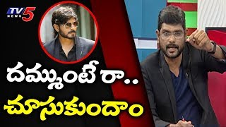 TV5 Murthy Sensational Comments; Throws Open Challenge To ..