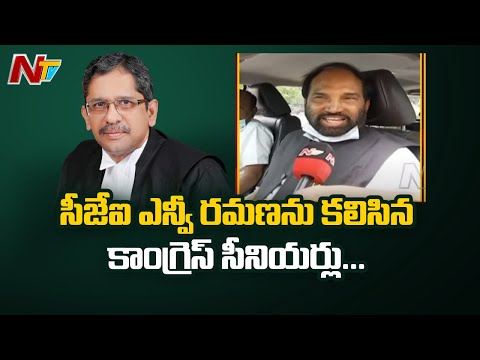 Telangana Congress leaders call on Supreme Court CJI NV Ramana