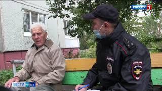 Сегодня в России отмечается день сотрудников уголовного розыска