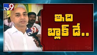 Three capitals for AP, an outdated idea: MP Galla Jayadev..