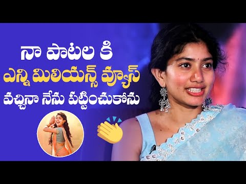 Sai Pallavi's stunning reaction on Saranga Dariya, fastest song to reach 100 million views