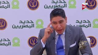 كل يوم - لقاء حصري مع أحمد أبو هشيمة للرد على الشائعات التي تعرض لها ...