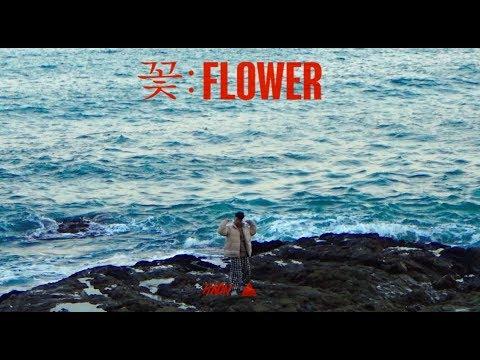 HAON(김하온) - 꽃(FLOWER) (Prod. AVIN) MV (SUB KOR/ENG)