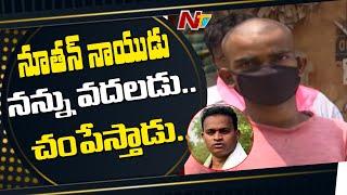 Head tonsured victim fears threat from Nutan Naidu, says m..