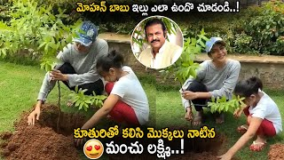 Manchu Lakshmi plants a sapling along with her daughter Ni..