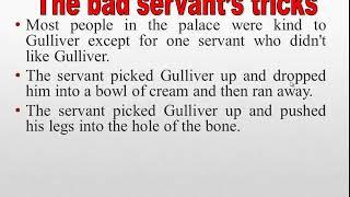 Gulliver travels chapter 6 قصة سفريات جاليفر الفصل السادس