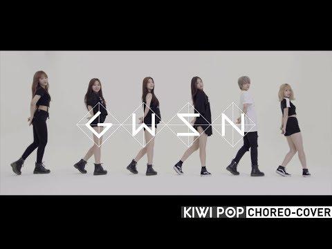 [CHOREO-COVER] 공원소녀 GWSN 'Likey x 약속해요' Dance Practice