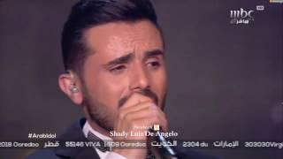بكاء عمار محمد من اليمن اثناء اداء اغنية محبوبتي لوطنه عرب ايدول Arab ...