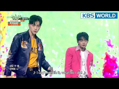 [Music Bank K-Chart] 4th Week of January - ChungHa, JBJ (2018.01.26)