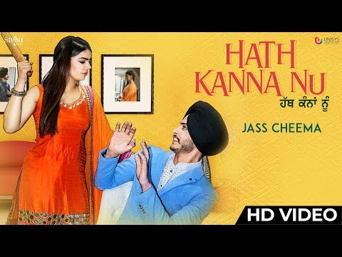 Jass Cheema - Hath Kanna Nu (Official full Video) Youngistan