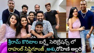 Bigg Boss stars Rahul Sipligunj, Ashu, Rohine celebrates S..