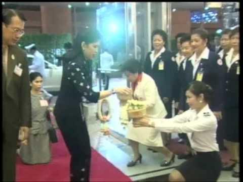 Princess Chulabhorn's Tipitaka Pilgrimage to Japan