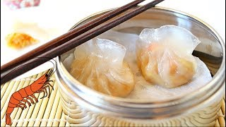 "VEGAN DIM SUM - SHRIMP DUMPLINGS ""HAR GAO"" (素食蝦餃)"