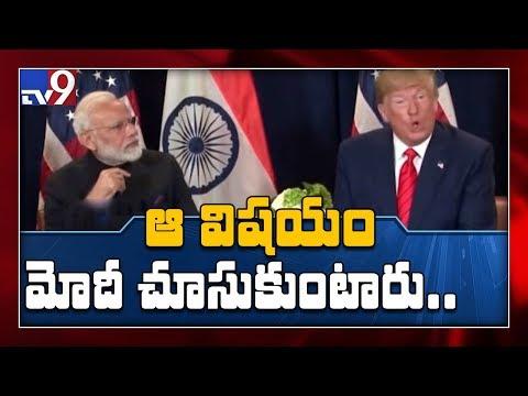 Modi will take care of it: Trump on Al-Qaida trained by ISI