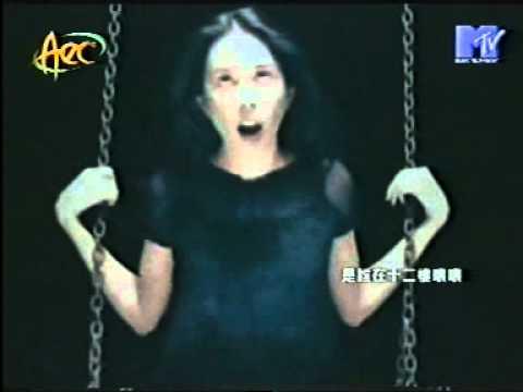 【经典回顾】莫文蔚 - 十二楼MV