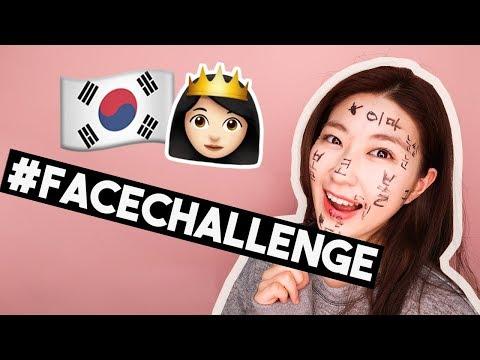 What Did I Do To My FACE?! *failed* Learn Korean Face Parts!    한국언니 Korean Unnie