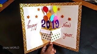 Very Easy ! New year pop up greeting cards - How to make New Year Card at Home | Craft